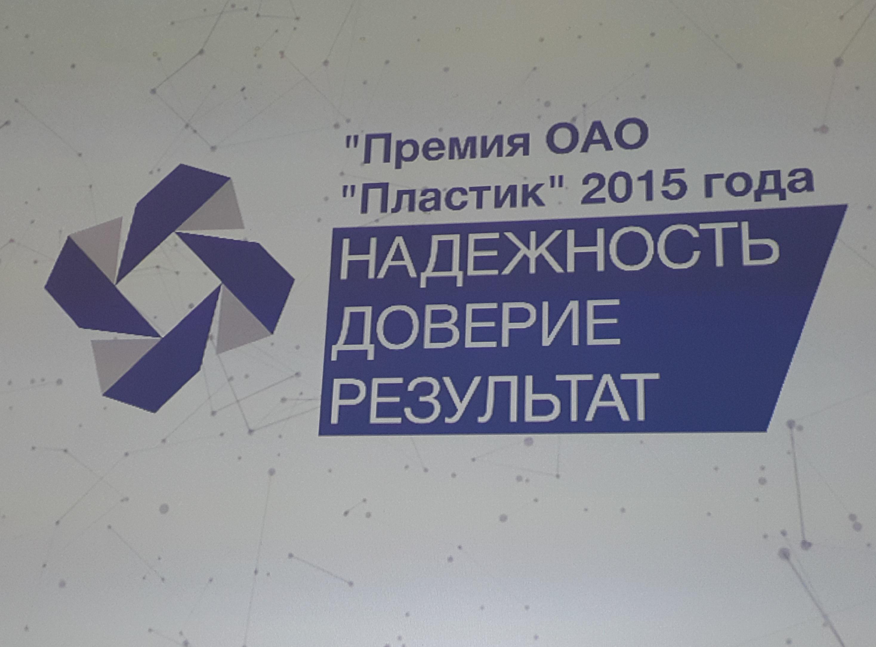 Премия_сайт