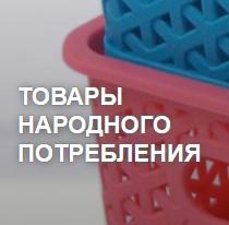 ТНП_картинка